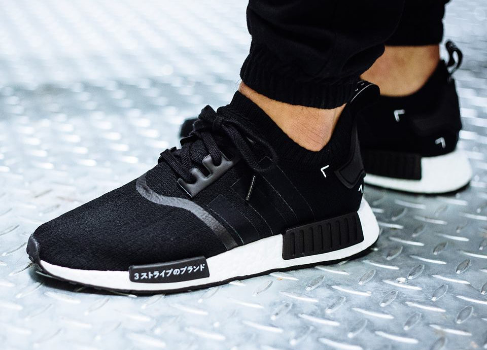 nouvelle chaussure adidas nmd
