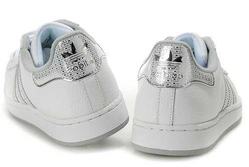 magasin en ligne 52846 bcab4 adidas superstar femme argent et blanc